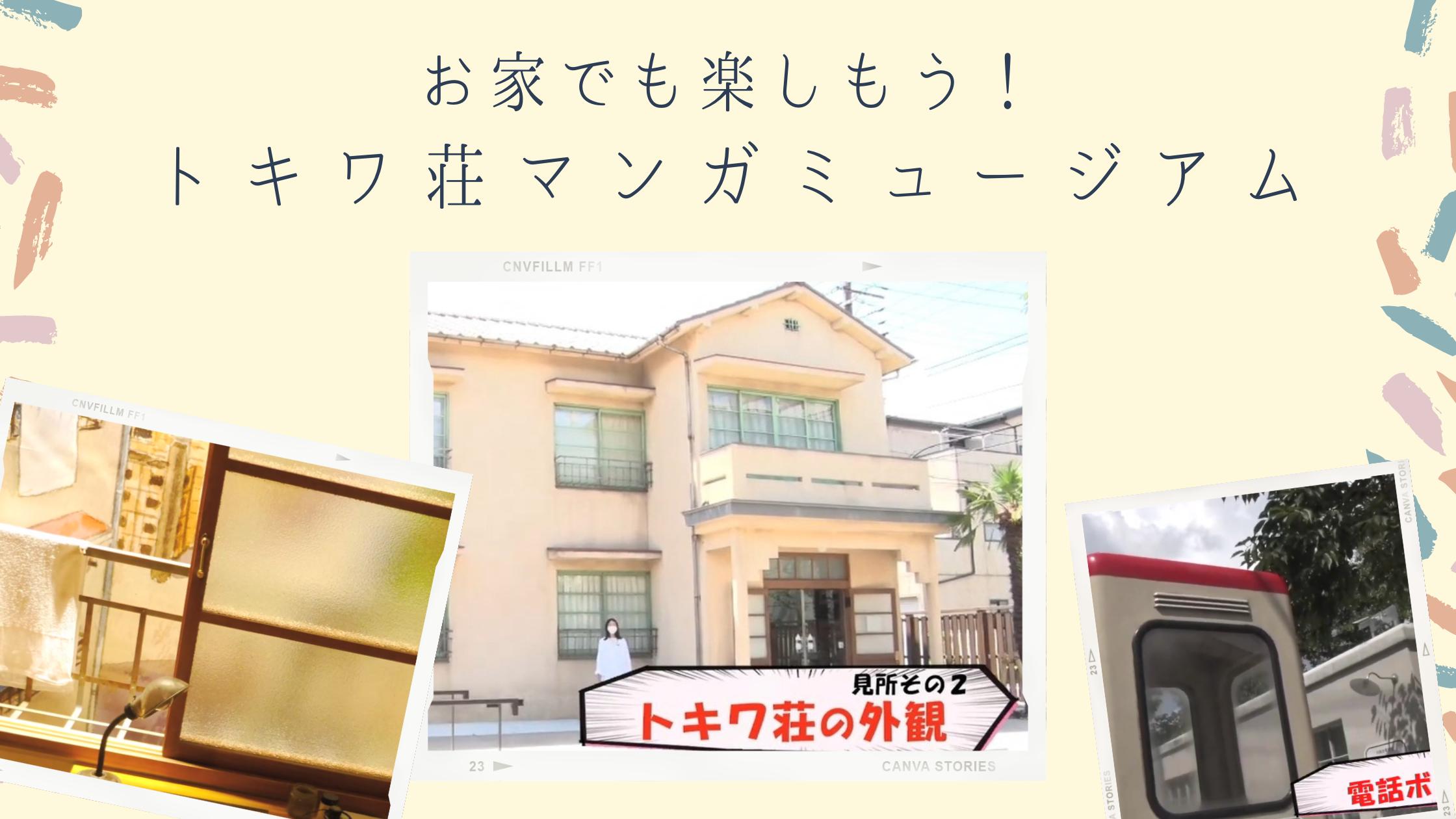 note ノート 記事見出し画像 アイキャッチ (12).png